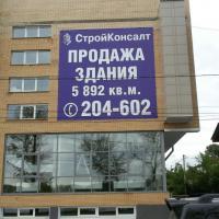 Административное здание на бульваре Гагарина